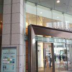 ダイナックホールディングス (2675) 株主総会 2019